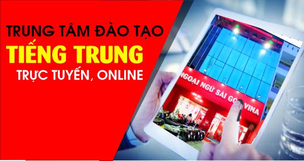 SGV, Trung tâm dạy tiếng Trung trực tuyến, online